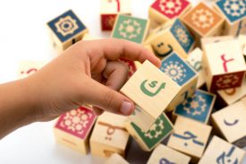 ARABICUBES, Arabic alphabet blocks