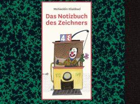 كشكول الرسام Das Notizbuch des Zeichners