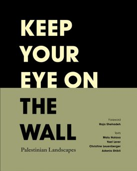 Keep Your Eye on the Wall