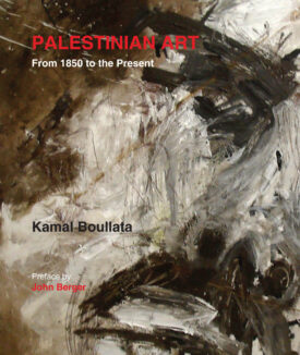 Palestinian Art – From 1850 to the Present