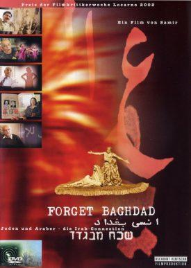 انسى بغداد