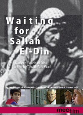 Waiting for Sallah El-Din