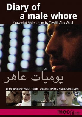Diary of a Male Whore يوميات عاهر