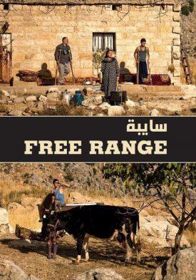 Free Range
