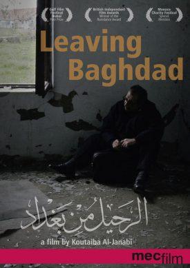 الرحيل من بغداد