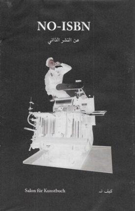 عن النشر الذاتي NO – ISBN