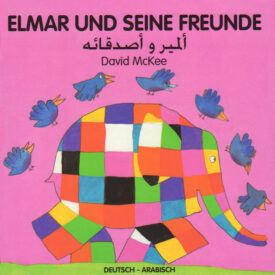 Elmar und seine Freunde ألمر وأصدقائه