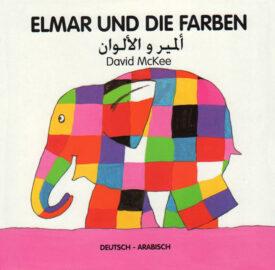 Elmar und die Farben ألمر والألوان