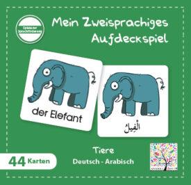 Aufdeckspiel Tiere لعبة الذاكرة – حيوانات
