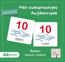 Aufdeckspiel Zahlen لعبة الذاكرة – الأرقام