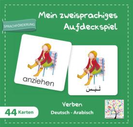 Aufdeckspiel Verben لعبة الذاكرة – أفعال
