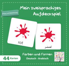 Aufdeckspiel Farben und Formen  لعبة الذاكرة – ألوان وأشكال