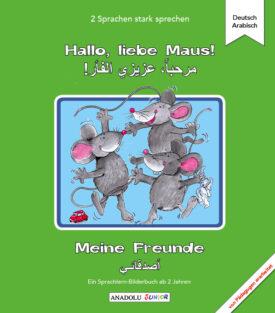 Hallo, liebe Maus! Meine Freunde مرحباً عزيزي الفأر! أصدقائي