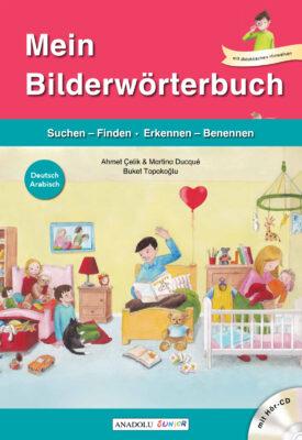 Mein Bilderwörterbuch mit Hör-CD Arabisch  قاموسي المصور ألماني عربي مع سي دي صوتي