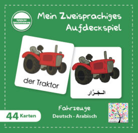 Aufdeckspiel Fahrzeuge لعبة الذاكرة – عربات