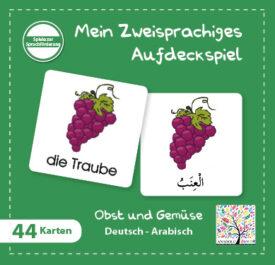 Aufdeckspiel Obst und Gemüse  لعبة الذاكرة – خضار وفواكه