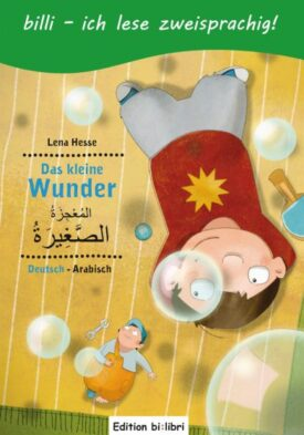 Das kleine Wunder المعجزة الصغيرة