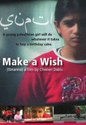 Make a Wish اتمنى