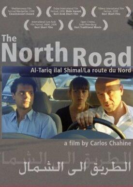 The North Road الطريق إلى الشمال