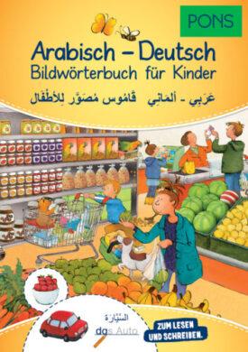 PONS Arabisch-Deutsch