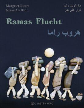 Ramas Flucht هروب راما
