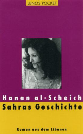 Sahras Geschichte
